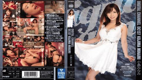 Idea Pocket SUPD-137 Minami Kojima DIGITAL CHANNEL DC137 Subjective Slut!Continuous Blow!Topped!Spring Tide Spray!First Private Gonzo!200 Minutes SPECIAL