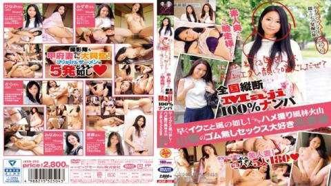 Big Morkal JKSR-252 POV Footage As Immovable As The Mountains A Young Wife - Big Morkal