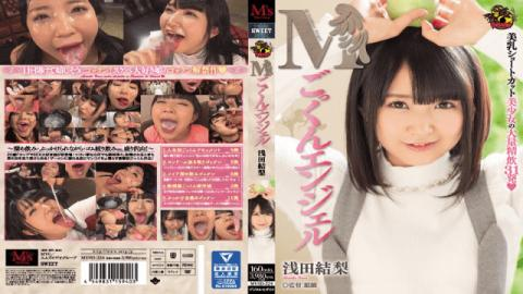 MsVideoGroup MVSD-324 Yuri Asada M Cum Angel - Ms Video Group