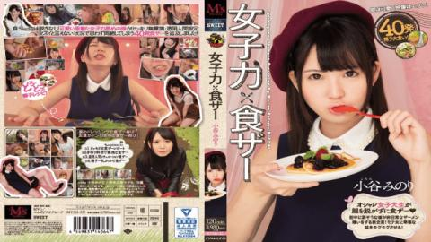 MsVideoGroup MVSD-321 Minori Otari Women Force × Diet Heather - Ms Video Group