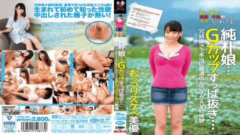 BIGMORKAL JKSR-324 Jav HD It Is A Real Ordinary Girl Without A Joke First Time To Experience AV AVI - Big Morkal