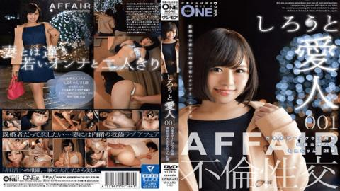Prestige ONEZ-085 FHD Solder Mistress Roppongi Dating Club Affiliated Active Female College Student Moe-chan 21 Years Old 001 - Prestige AV