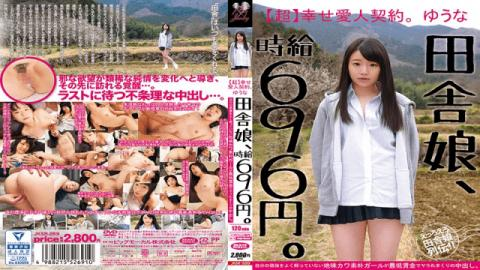 Big Morkal JKSR-289 His Own Value Well Is Caught In A Warm Crowd With Minimum Wage Super Happy Contract.Yuu Naka Kawai Rustic Girl Who Does Not Understand