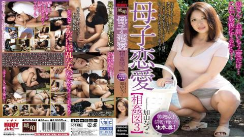 FMR-042 - Mother And Child Love [incest Figure 3] Kayama Natsuko - Ruby