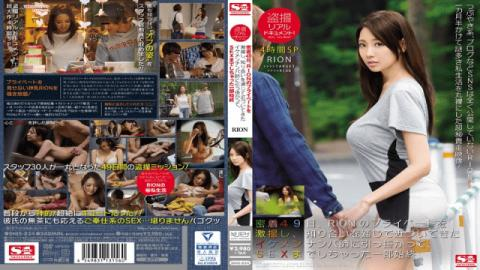 SNIS-824 Rion performing in Peeping Real Document! - S1No1 Style
