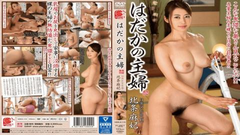 Planet Plus HDKA-115 Maki Houjou Housewife Meguro Living Residence Even now it is good thing about couples who do not miss the nights activities everyday Jav Slender - Planet Plus